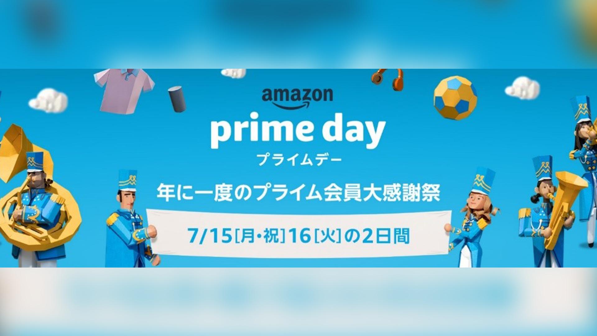 【Amazonの「プライムデー」過去最長の48時間開催】他、新着トレンド6月26日