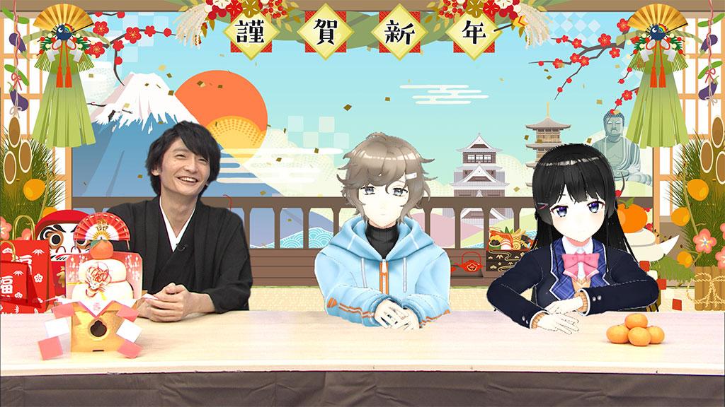 【「にじさんじ」初の 地上波TV放送が決定】他、新着トレンド12月24日
