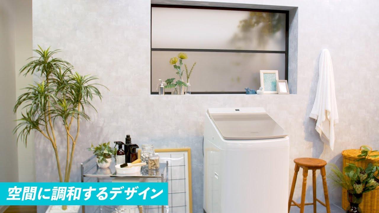 """【パナソニック】""""液体洗剤・柔軟剤 自動投入""""の「タテ型洗濯乾燥機」を発売"""