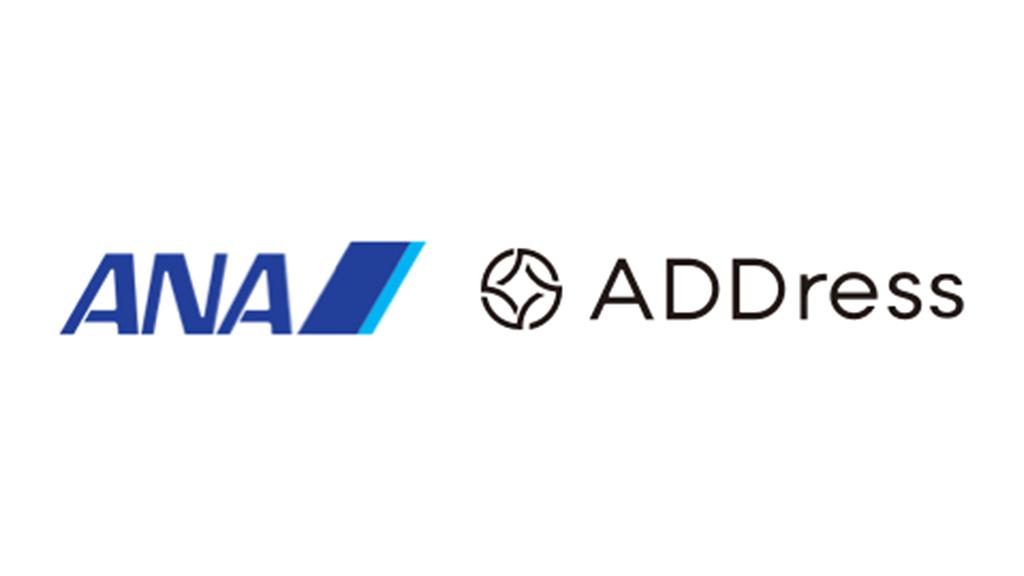 【「航空券のサブスク」ANAと実証実験を開始】他、新着トレンド1月17日