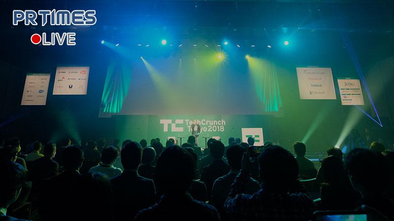 LIVE配信開始!!「TechCrunch Tokyo 2019」のイベント全プログラムを生中継