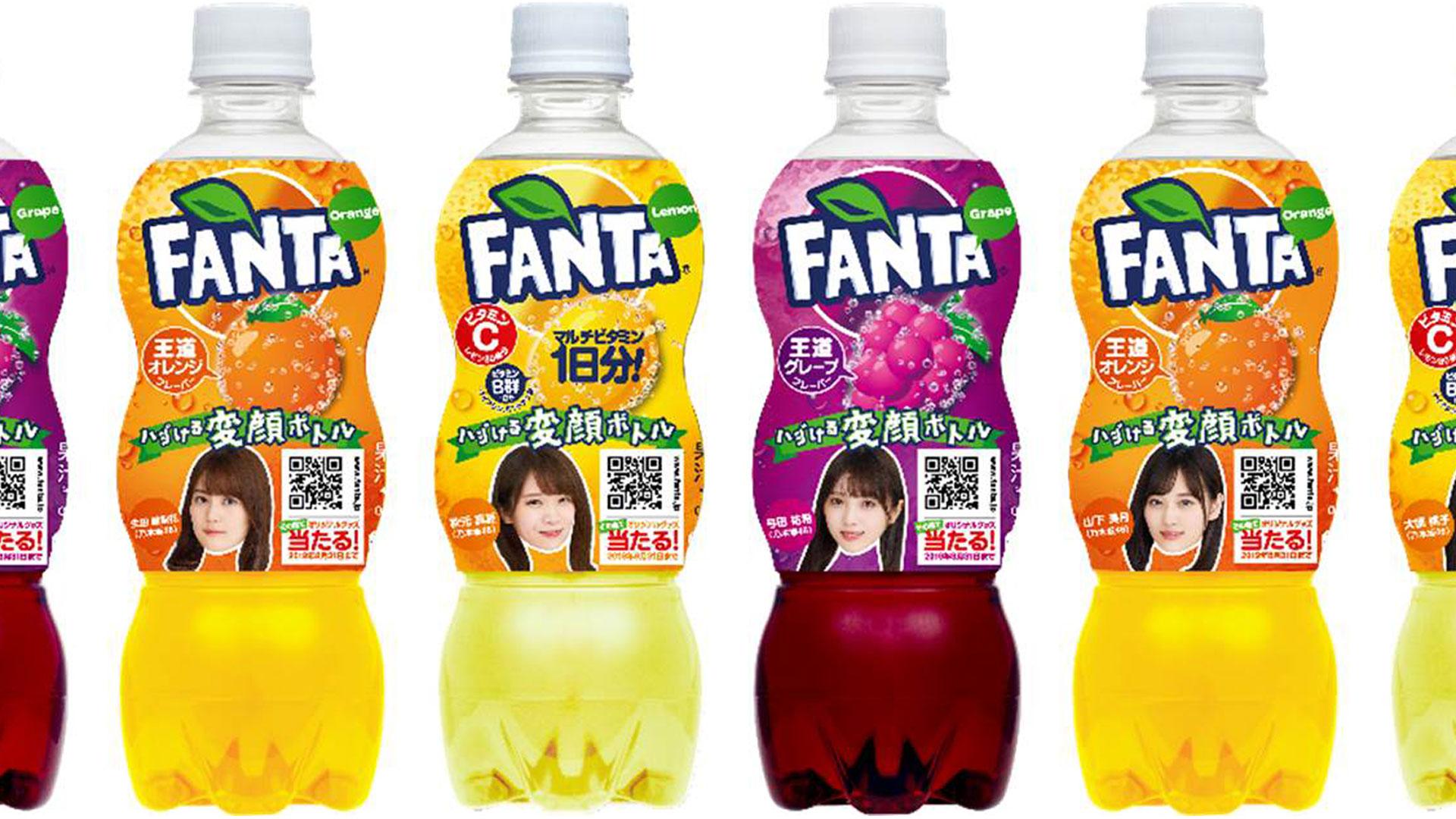 【乃木坂46が「ファンタ」新イメージキャラクターに】他、新着トレンド4月5日
