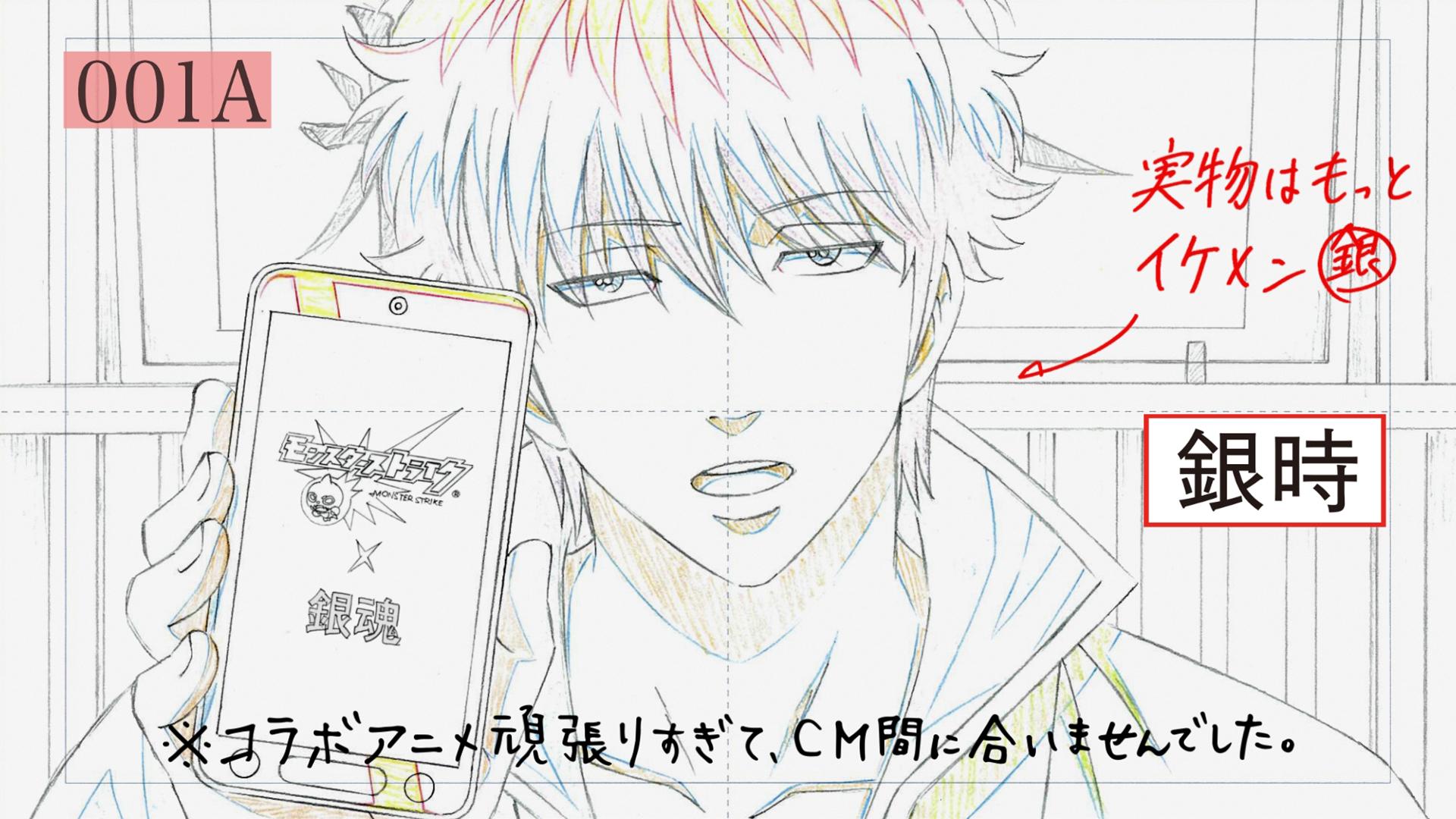 """【「銀魂」×「モンスト」""""未完成""""CM放送開始】他、新着トレンド9月3日"""