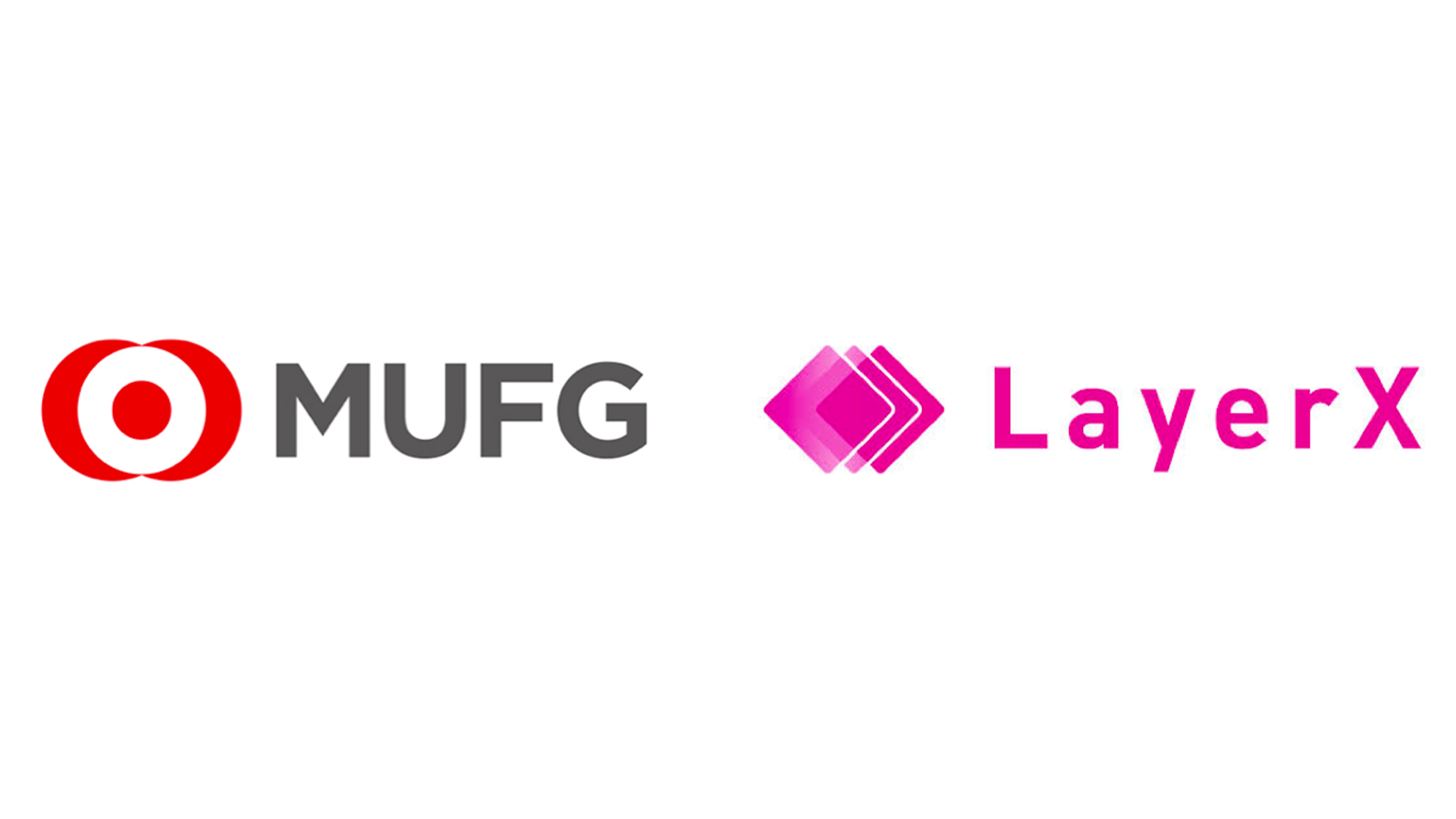 【「LayerX × MUFG」次世代のサービス提供に向けて協業】他、新着トレンド11月7日