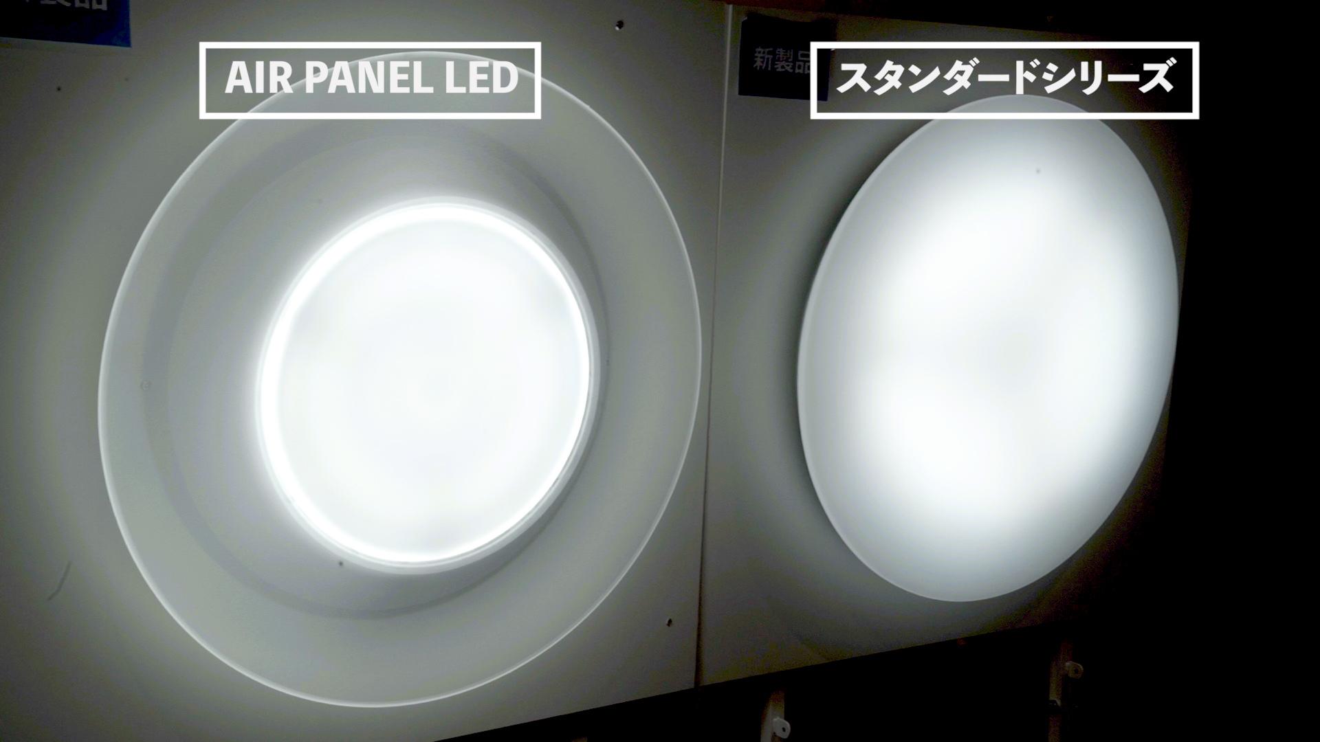 「目指すのは空間演出」新LEDシーリングライトパナソニックから発売