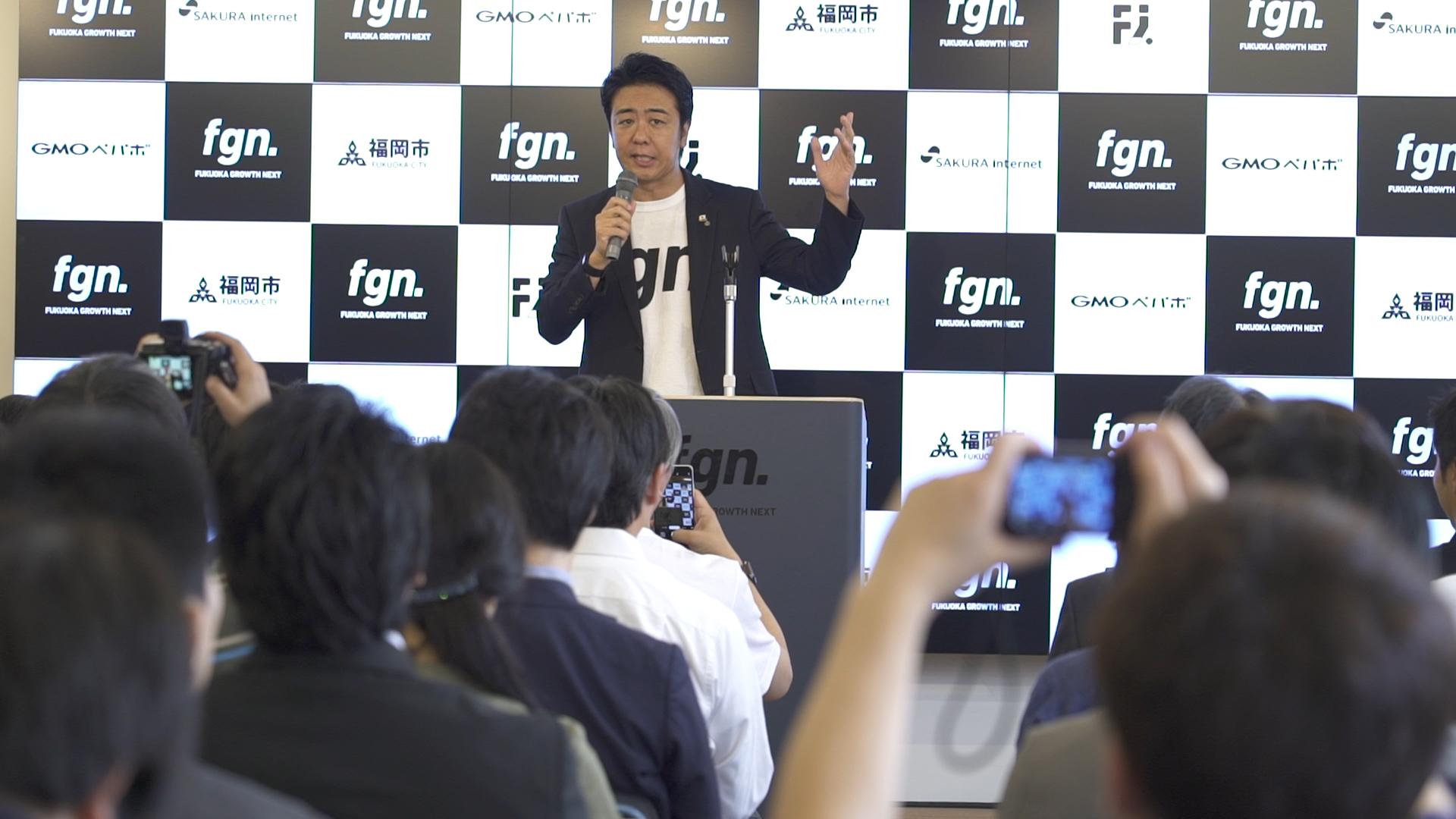 「Fukuoka growth next」がリニューアルオープン