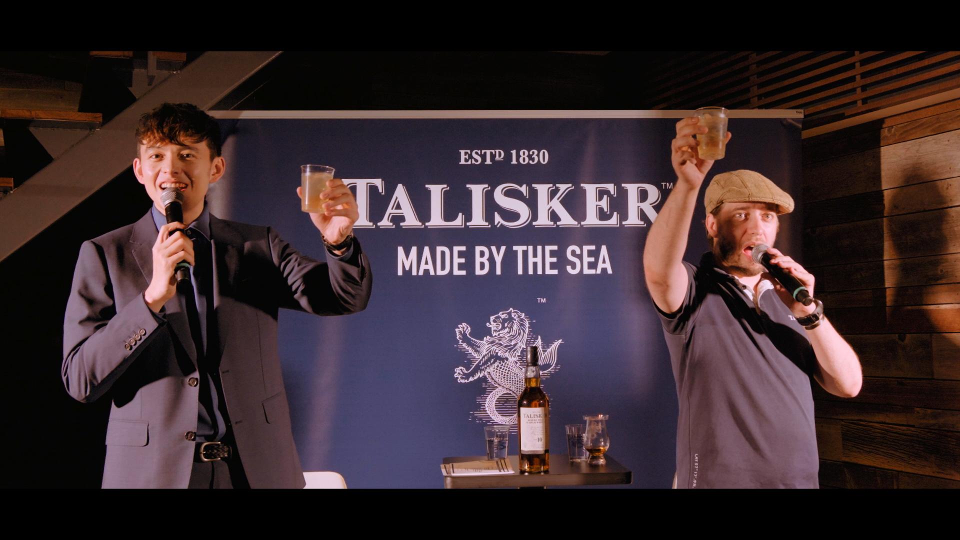 タリスカー・ラヴァーが東京・天王洲運河に集合!『TALISKER LOVERS TOKYO 2019』開催