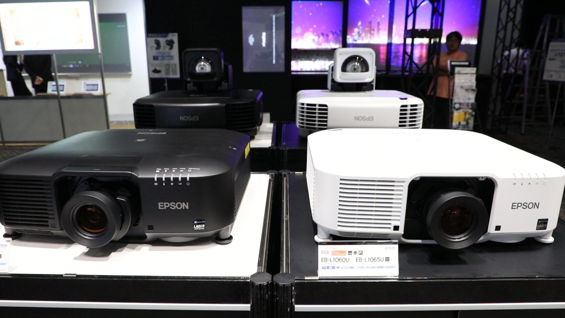 エプソン、ビジネスプロジェクター8機種11モデルを新発売