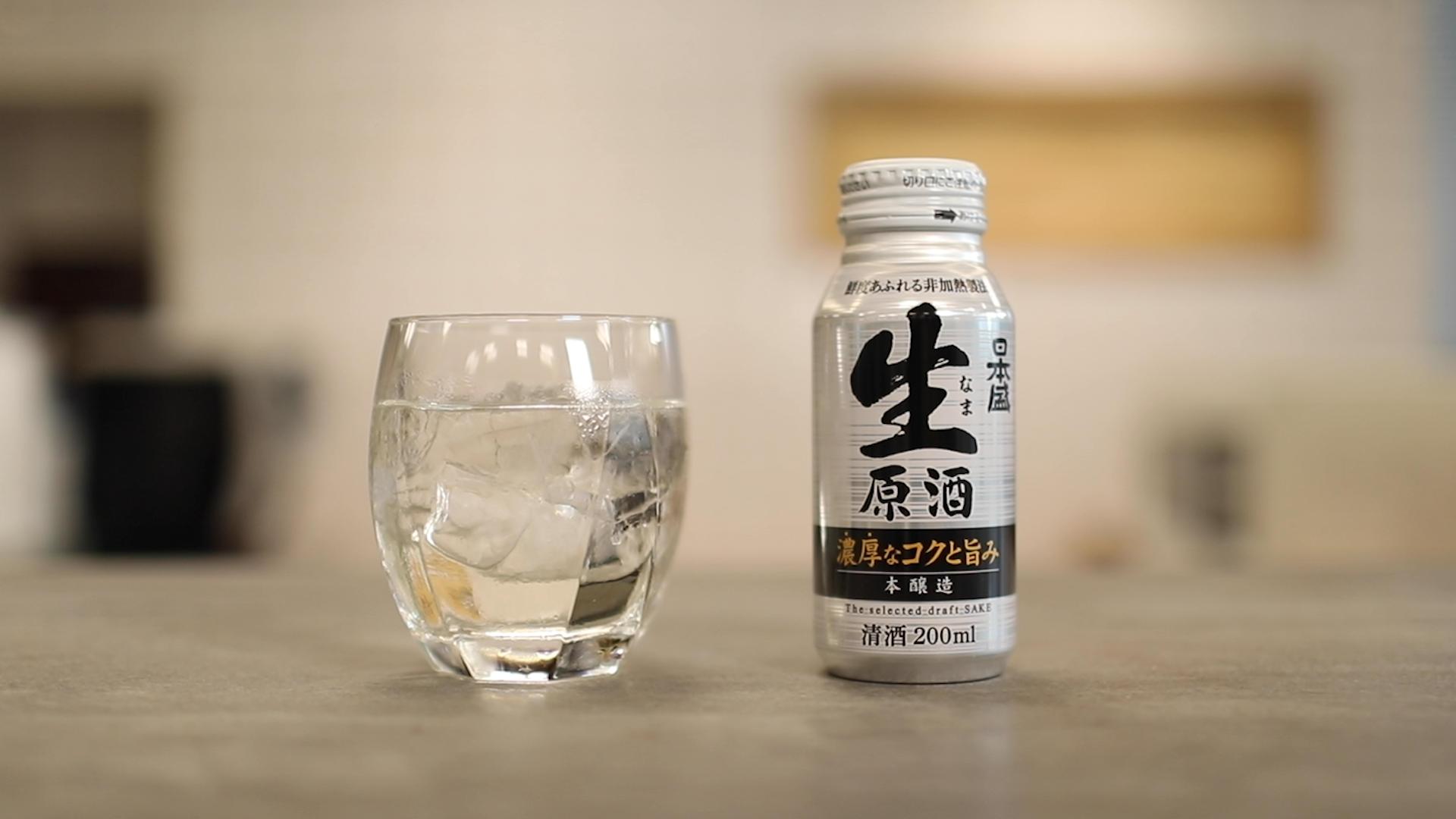 今、日本酒好きがもっとも飲みたい日本酒カクテル 1位「かちわり生原酒(日本酒ロック)」