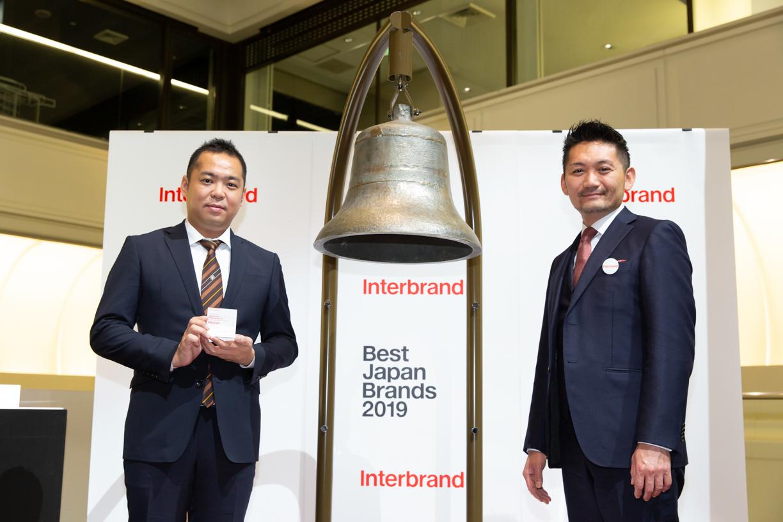 ブランド価値による日本ブランドのランキング、インターブランドジャパンが発表