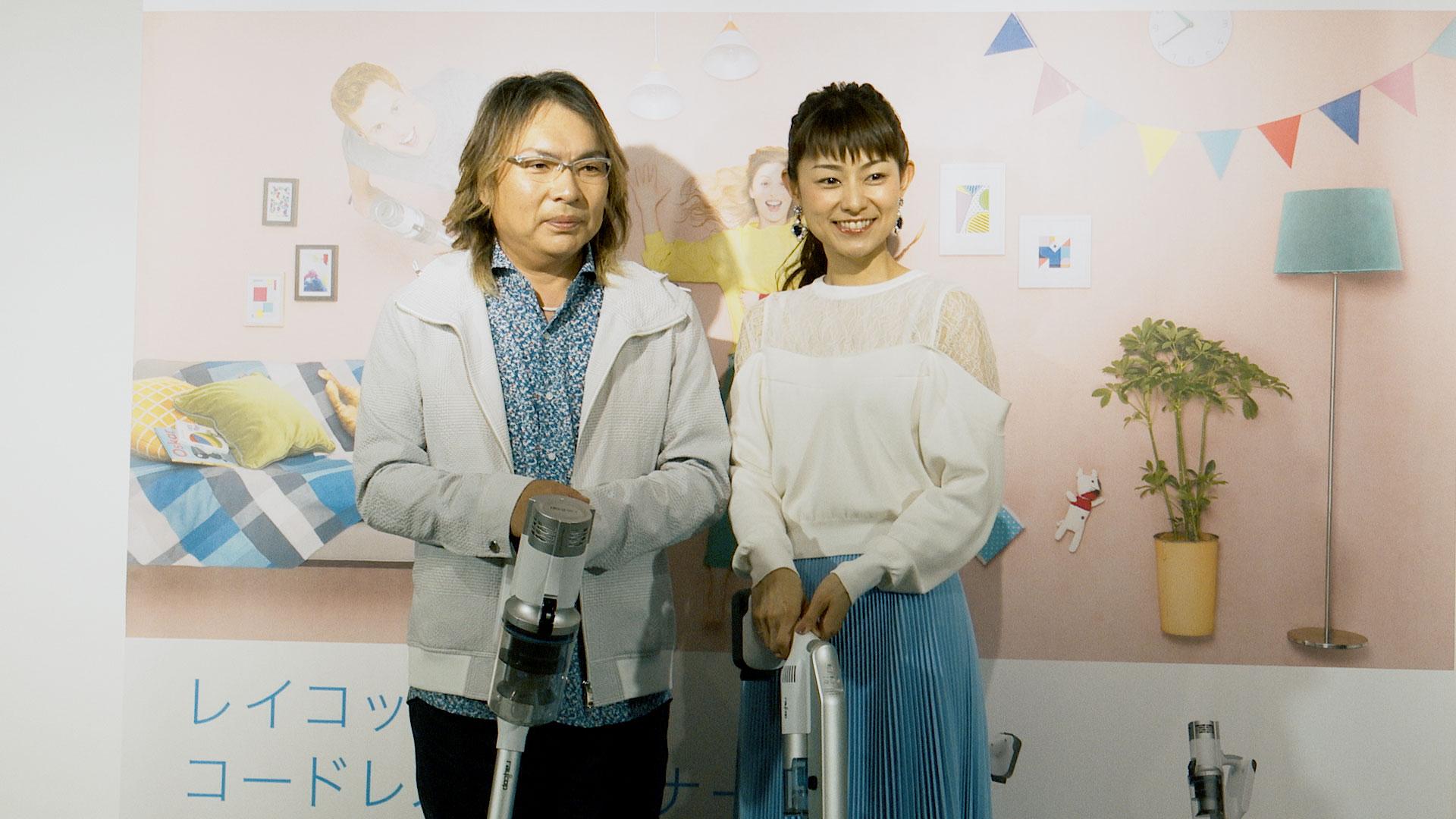 石黒彩&真矢夫妻が結婚20年目で初共演!『レイコップ』新製品発表イベント
