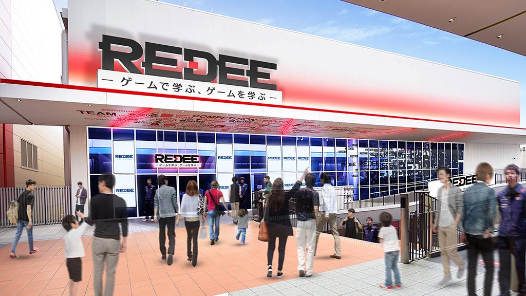 【「日本最大」ゲーム & eスポーツの専用施設が開業】他、新着トレンド12月26日